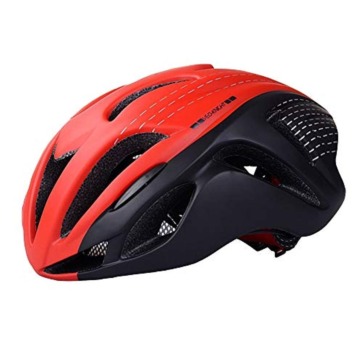 一回既婚高架自転車 ヘルメット大人用 ロードバイク/サイクリング ヘルメット 超軽量 高剛性?男女兼用 ヘルメット通気 サイズ調整可能