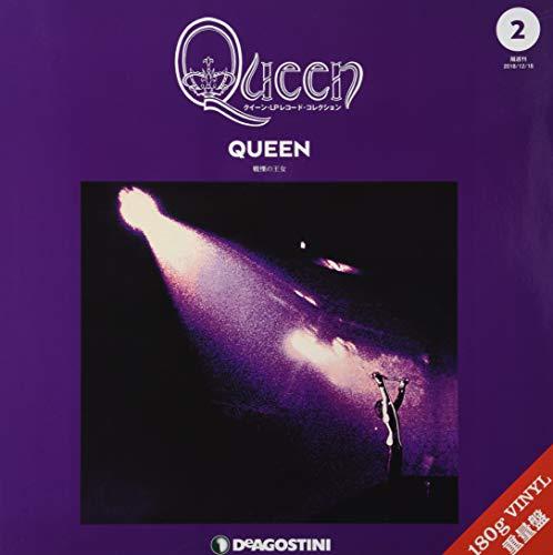 クイーンLPレコードコレクション 180g重量盤 2号戦慄の王女/Queen/Queen 炎のロックン・ロール収録 公式マ...