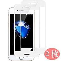 【2枚セット】iphone 7 強化ガラスフィルム 全面フルカバー 液晶保護 3Dラウンドエッジ加工 気泡ゼロ 耐衝撃 飛散防止 指紋防止加工 0.33mm 硬度9H(Iphone 7, ホワイト)