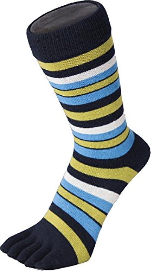 鉛環境に優しいオレンジTOETOE - ESSENTIAL - Mid-Calf Stripy Toe Socks (UK 4-11 | EU 36-46, Rock)