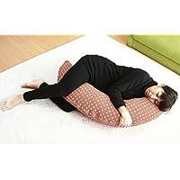 授乳 クッション マルチに使える ベビー&ママクッション シムス 抱き枕 授乳 お座りサポート (モカブラウン)