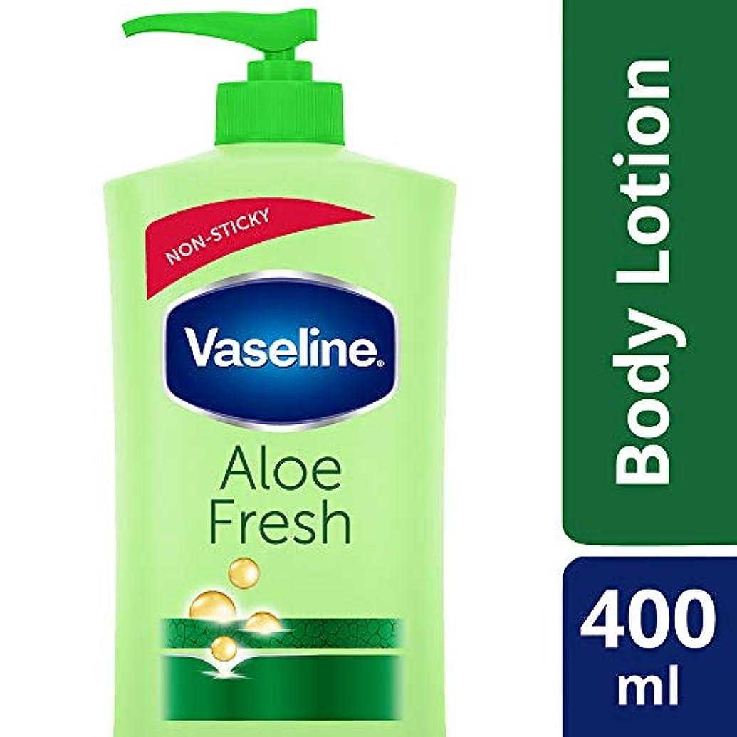木製秘書策定するVaseline Intensive Care Aloe Fresh Body Lotion, 400 ml