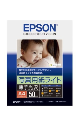 エプソン 写真用紙ライト薄手光沢A4 50枚 KA450SL...