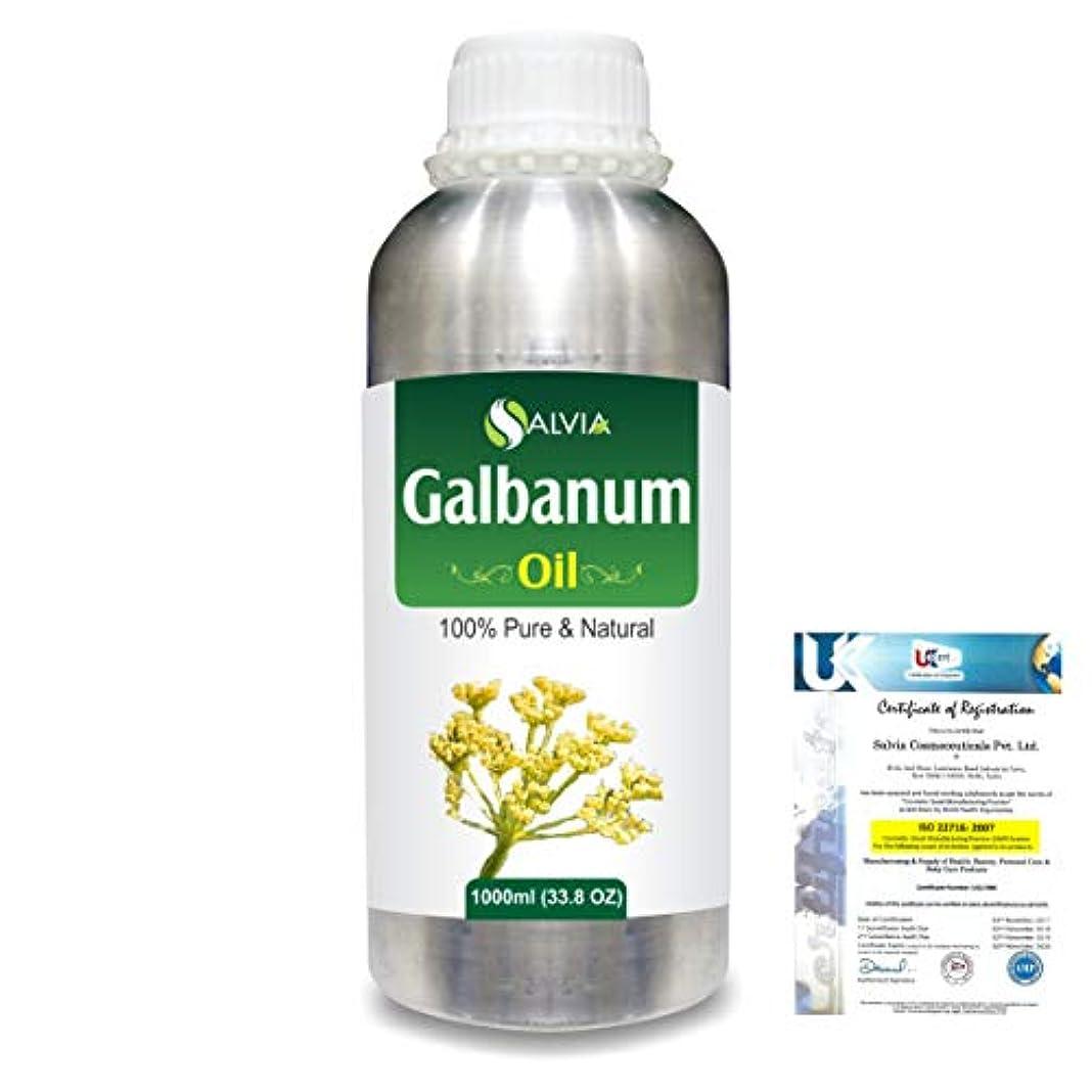 Galbanum (Ferula galbaniflua) 100% Natural Pure Essential Oil 1000ml/33.8fl.oz.