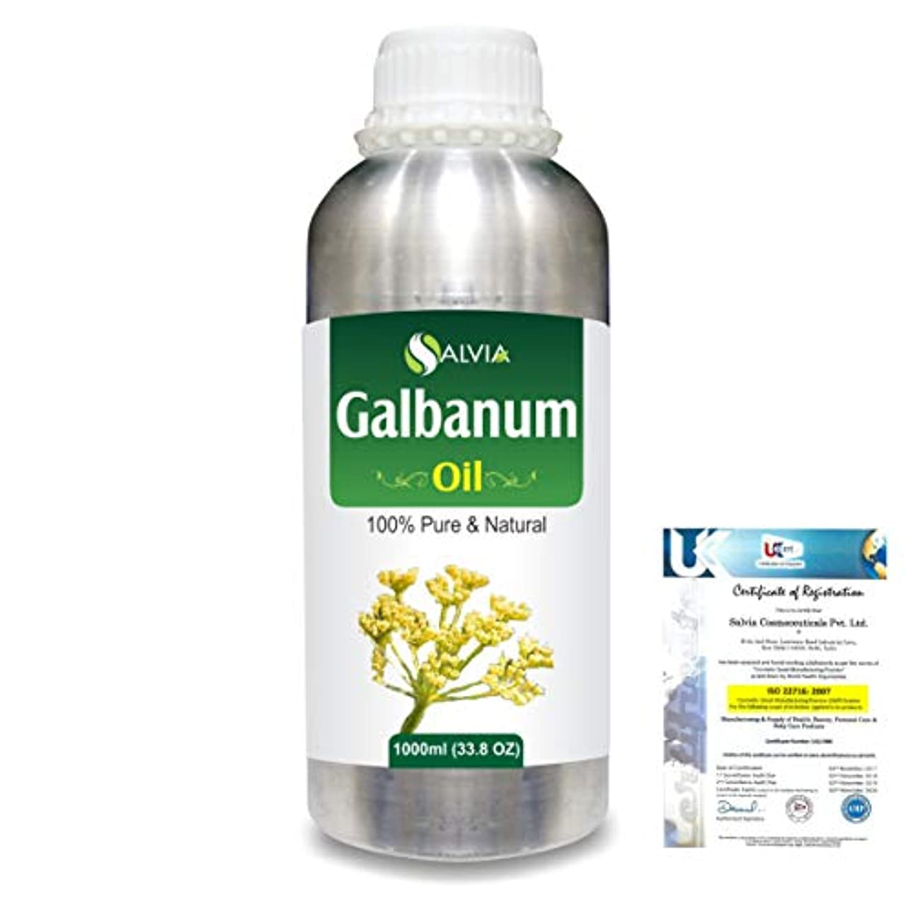 啓発するストライプ運命Galbanum (Ferula galbaniflua) 100% Natural Pure Essential Oil 1000ml/33.8fl.oz.
