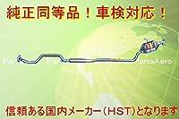 送料無料 新品マフラー■ミラジーノ 4WD L660S 純正同等/車検対応055-160