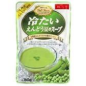 シェフズリザーブ 冷たいえんどう豆スープ160g