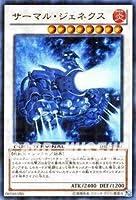 遊戯王カード 【サーマル・ジェネクス】【ウルトラレア】 DTC1-JP084-UR ≪デュエルターミナルクロニクルI 覚醒の章 収録≫