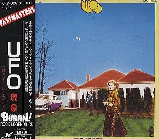 Ufo Phenomenon Vinyl Records Lp Cd On Cdandlp
