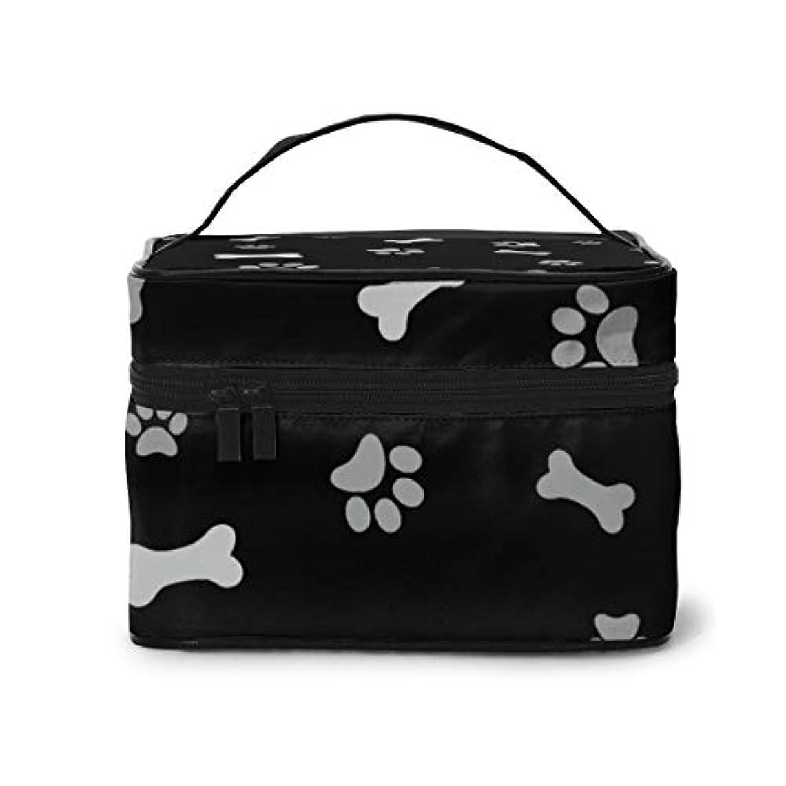 告白するクラックいたずらメイクポーチ 化粧ポーチ コスメバッグ バニティケース トラベルポーチ 犬 イヌ 骨 足 雑貨 小物入れ 出張用 超軽量 機能的 大容量 収納ボックス