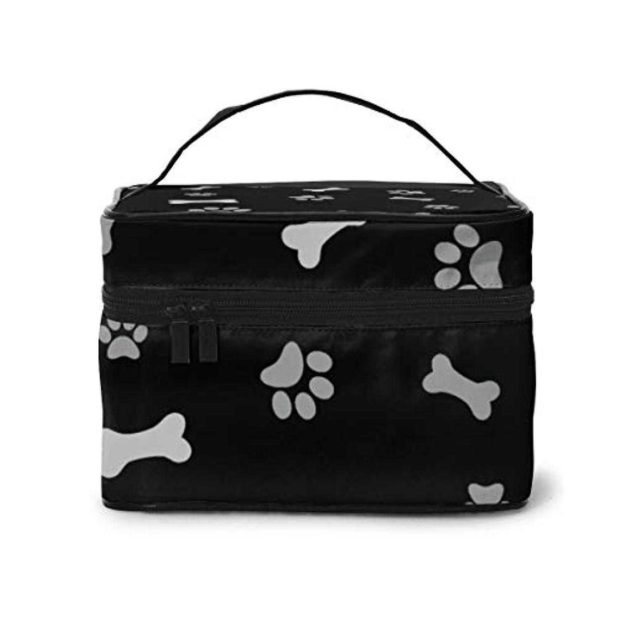 ティッシュ寛解乏しいメイクポーチ 化粧ポーチ コスメバッグ バニティケース トラベルポーチ 犬 イヌ 骨 足 雑貨 小物入れ 出張用 超軽量 機能的 大容量 収納ボックス