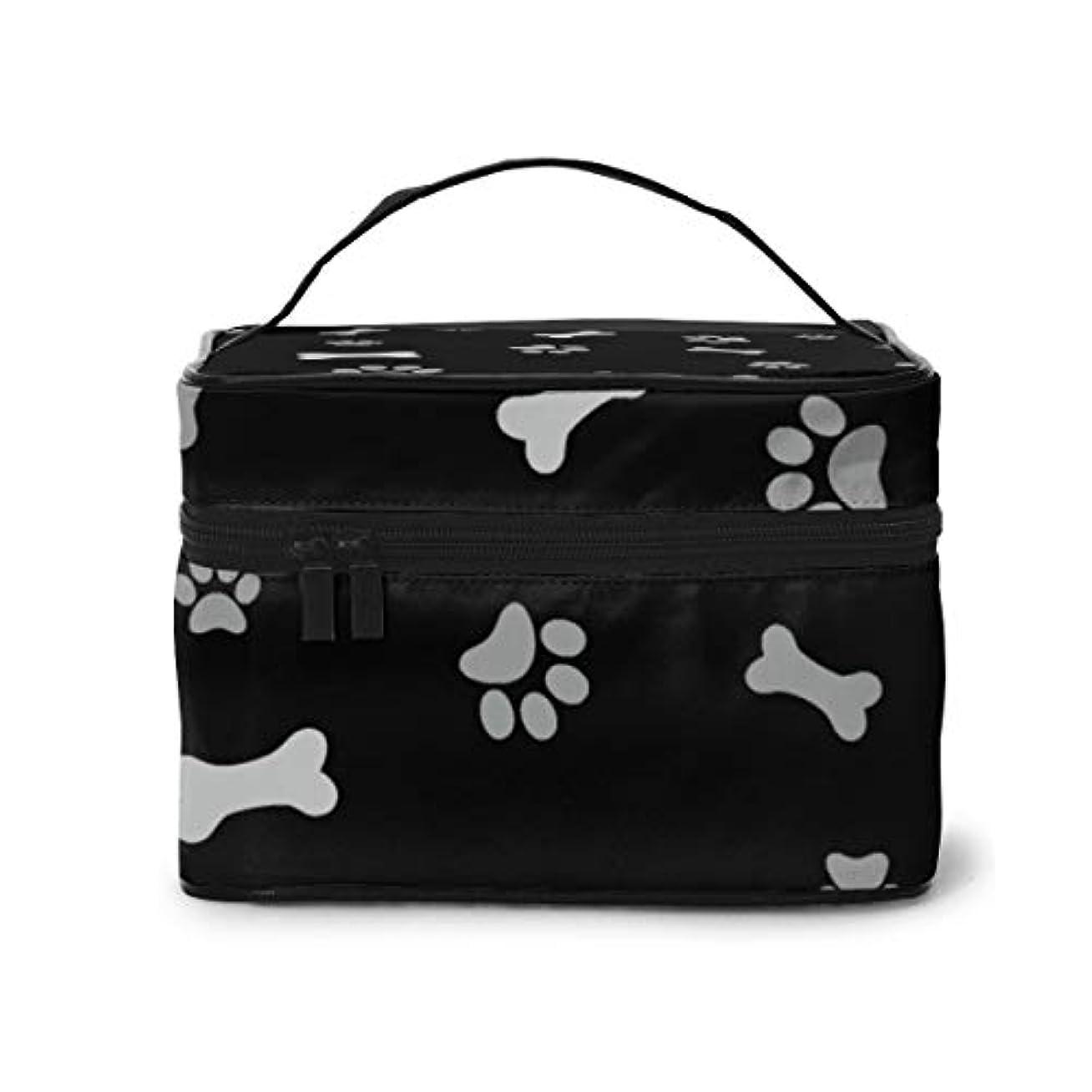 持続するホバー灌漑メイクポーチ 化粧ポーチ コスメバッグ バニティケース トラベルポーチ 犬 イヌ 骨 足 雑貨 小物入れ 出張用 超軽量 機能的 大容量 収納ボックス