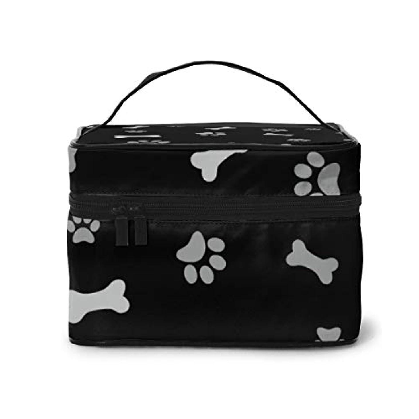 むしゃむしゃ案件発送メイクポーチ 化粧ポーチ コスメバッグ バニティケース トラベルポーチ 犬 イヌ 骨 足 雑貨 小物入れ 出張用 超軽量 機能的 大容量 収納ボックス