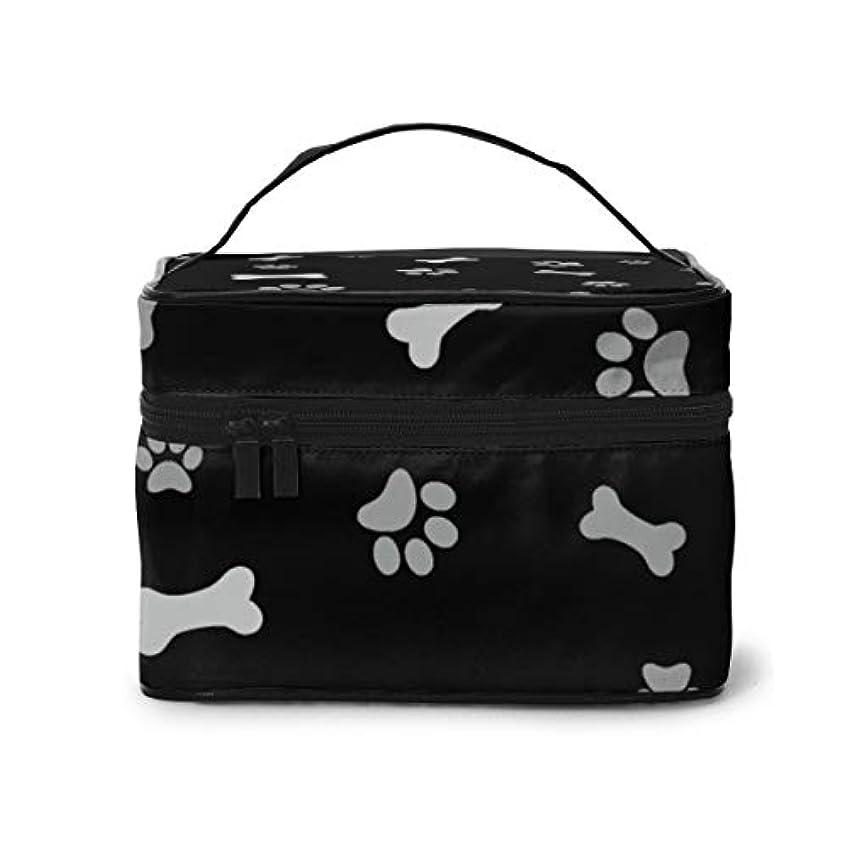 非効率的な何もないブルームメイクポーチ 化粧ポーチ コスメバッグ バニティケース トラベルポーチ 犬 イヌ 骨 足 雑貨 小物入れ 出張用 超軽量 機能的 大容量 収納ボックス