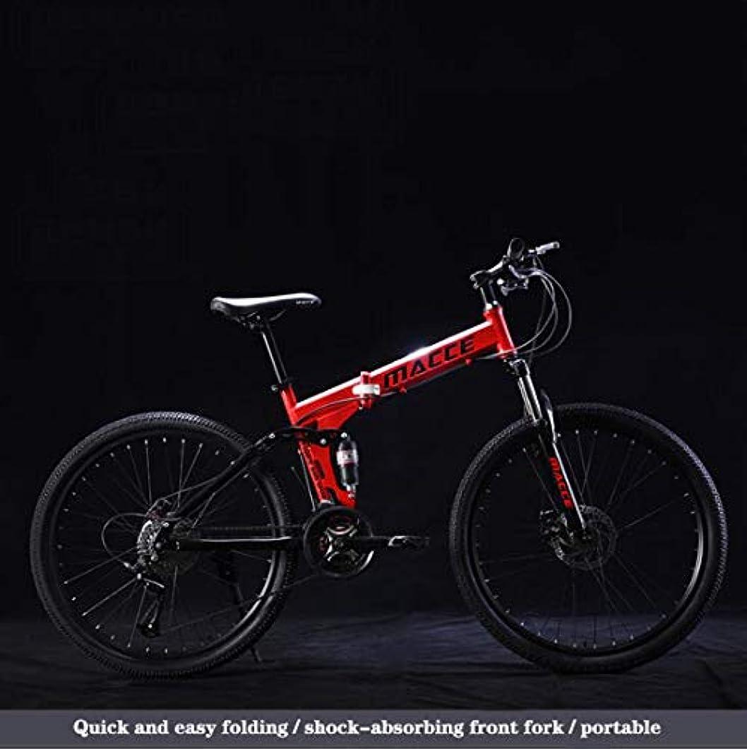 受賞退屈箱大人の男性と女性、高炭素鋼デュアルサスペンションフレーム、PVCペダルとラバーグリップのための折りたたみマウンテンバイク自転車