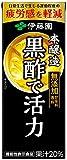 [機能性表示食品]伊藤園 黒酢で活力 (紙パック) 200ml×24本