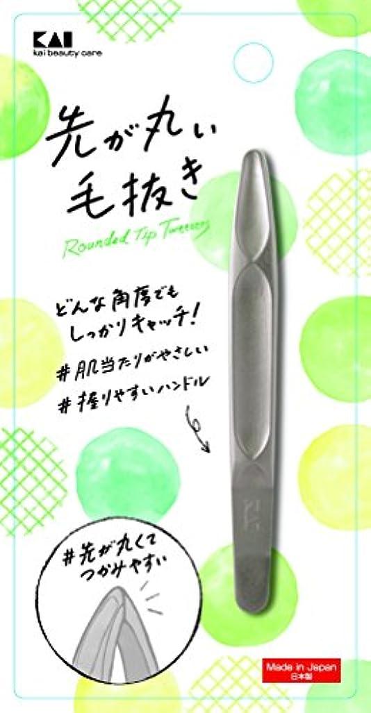 一流タイプライターゾーンKQシリーズ 貝印 先が丸い毛抜き(シルバー) 単品