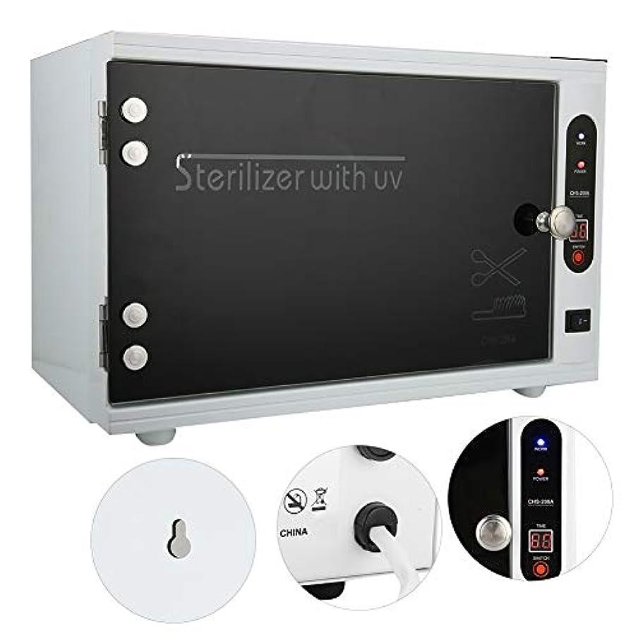 畝間決定するテレビを見る多機能UV消毒キャビネット、タイマー設定付きの高温マニキュアツール滅菌器、タオル、タトゥーツール、ベビー用品、医療用品用のインテリジェントセンサー(1)