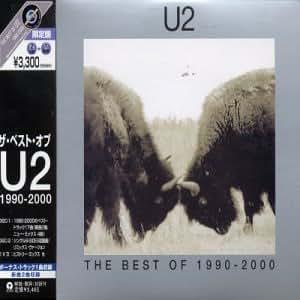 ザ・ベスト・オブ U2 1990-2000