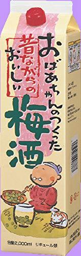 アサヒ おばあちゃんのつくった昔ながらのおいしい梅酒 パック 2000ml