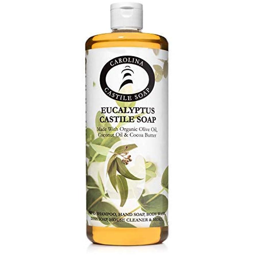 異議どのくらいの頻度で極地Carolina Castile Soap ユーカリカスティーリャ石鹸 32オンス
