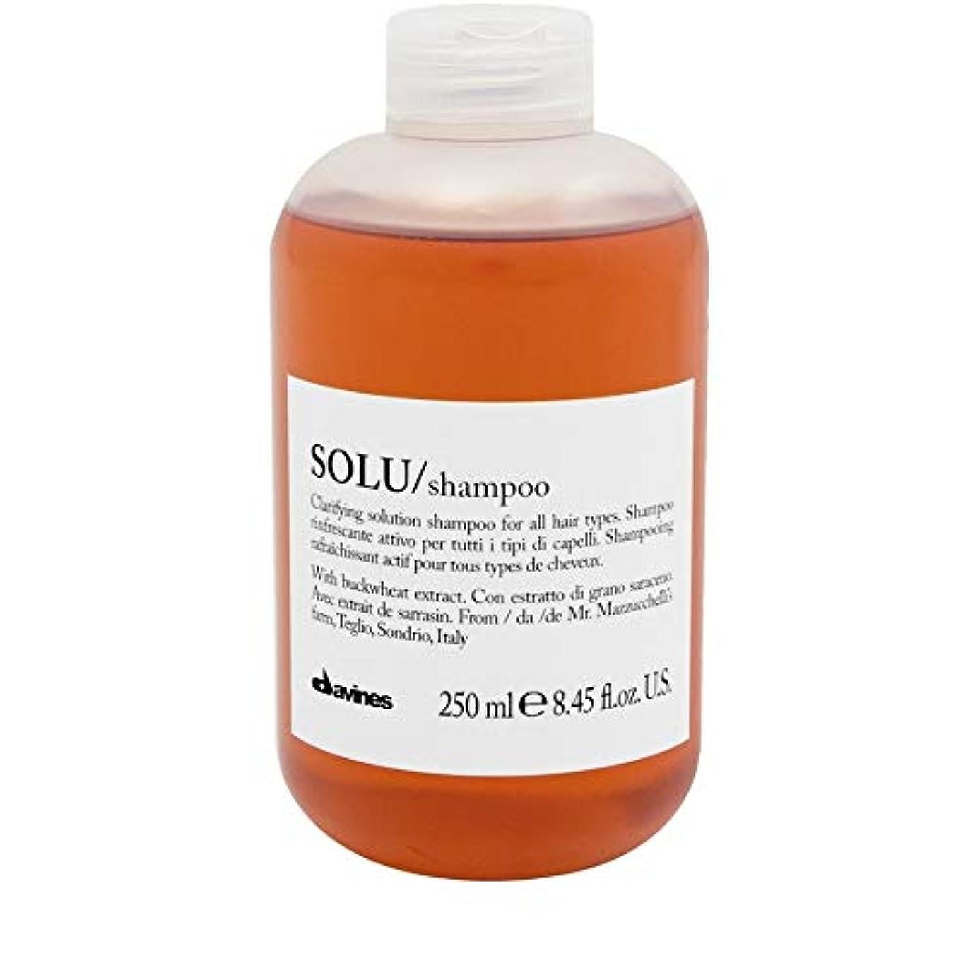 違法錆び豊かにする[Davines ] ダヴィネスソルシャンプー250ミリリットル - Davines Solu Shampoo 250ml [並行輸入品]