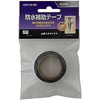 日本アンテナ 防水補助テープ 自己融着 1m巻 GKY10-HD