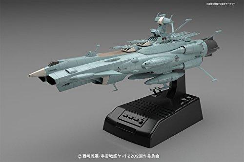 宇宙戦艦ヤマト2202 地球連邦 アンドロメダ級一番艦 アンドロメダ ムービーエフェクトVer.(仮) 1/1000スケール 色分け済みプラモデル