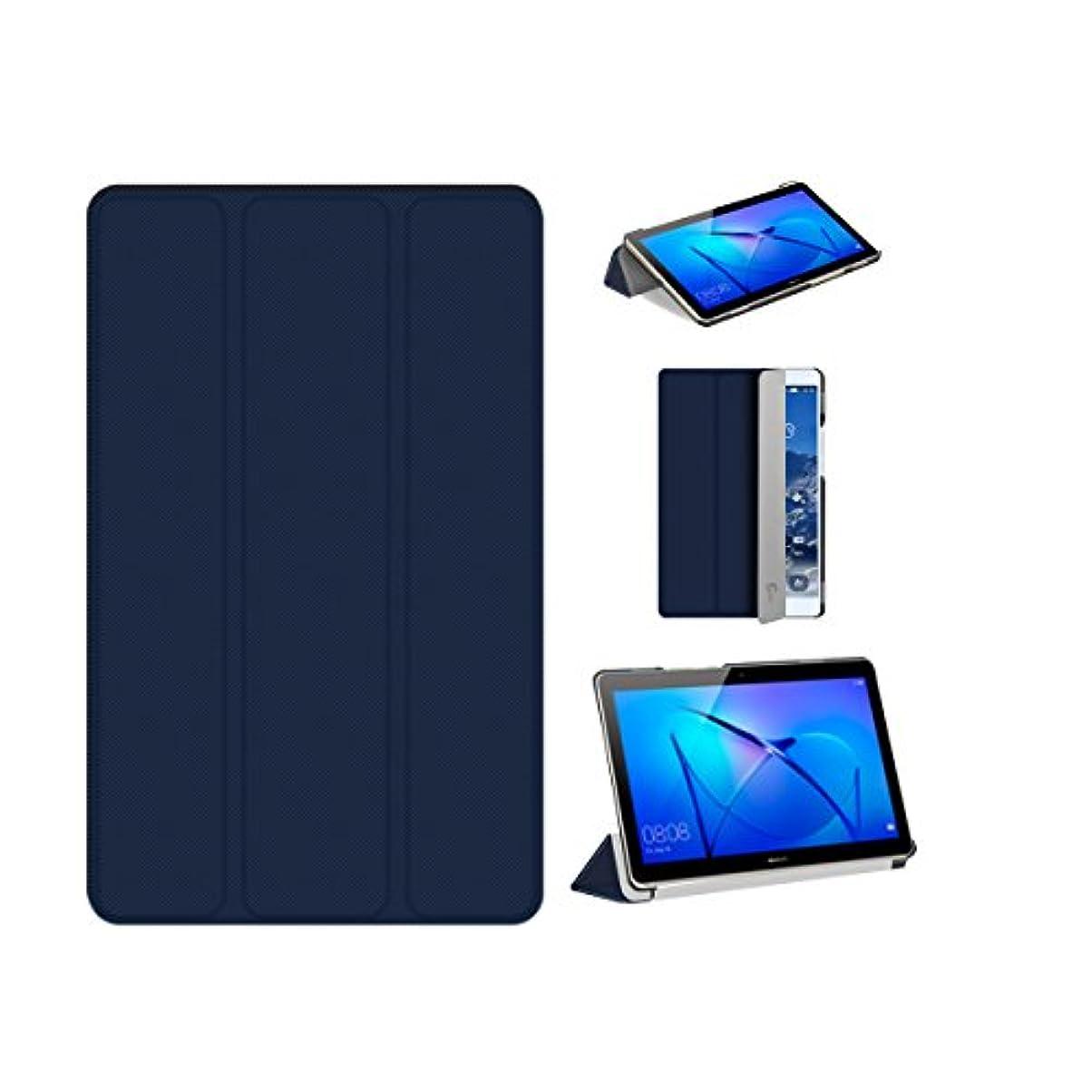子羊受取人灰ファーウェ 8型 Huawei Mediapad T3 ケース TopACE 超薄型 スマートケース スタンド機能付き 高級PU レザーケース Huawei Mediapad T3 8 インチ対応 (ブルー)