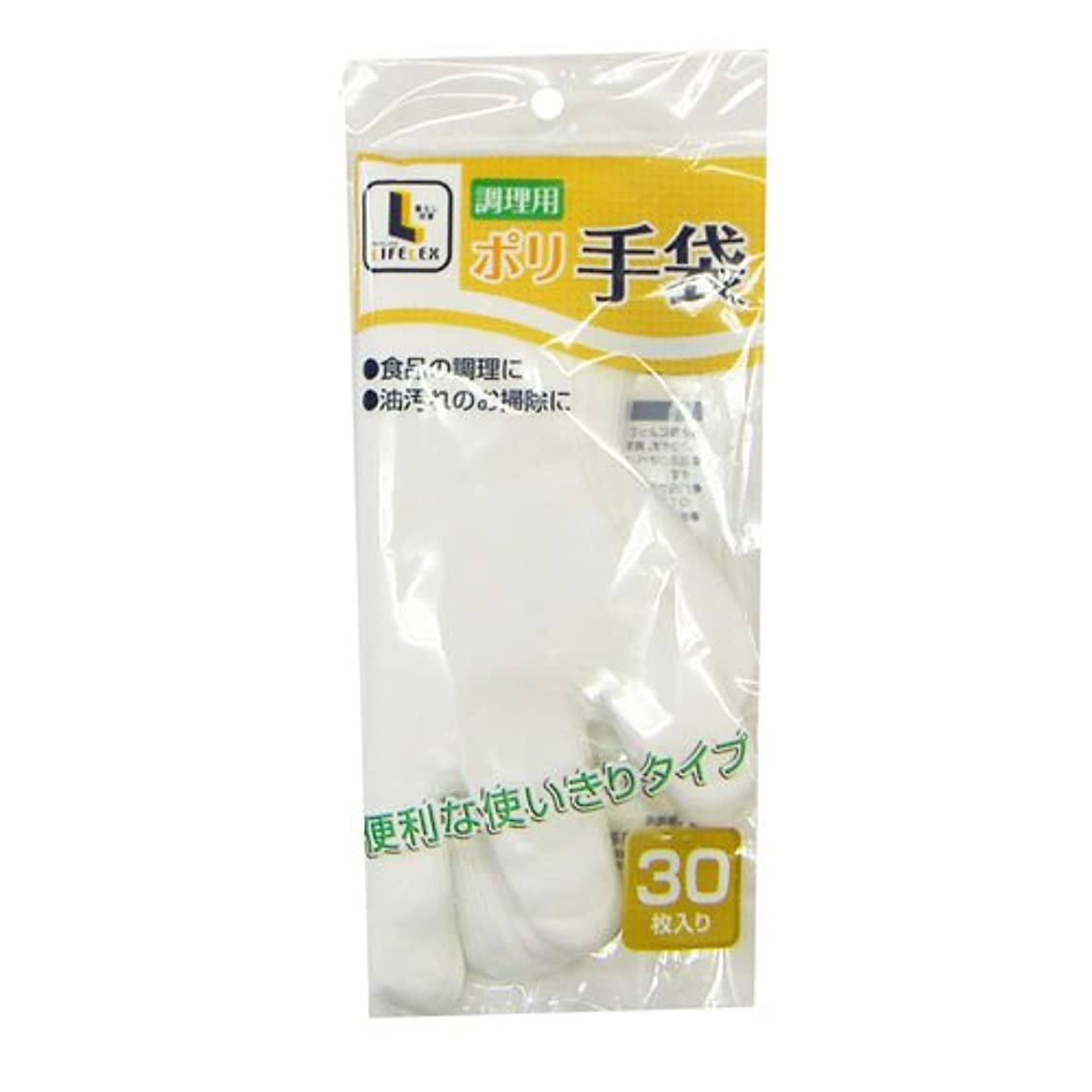 コーナンオリジナル 調理用ポリ手袋 30枚入 KHD05-7510