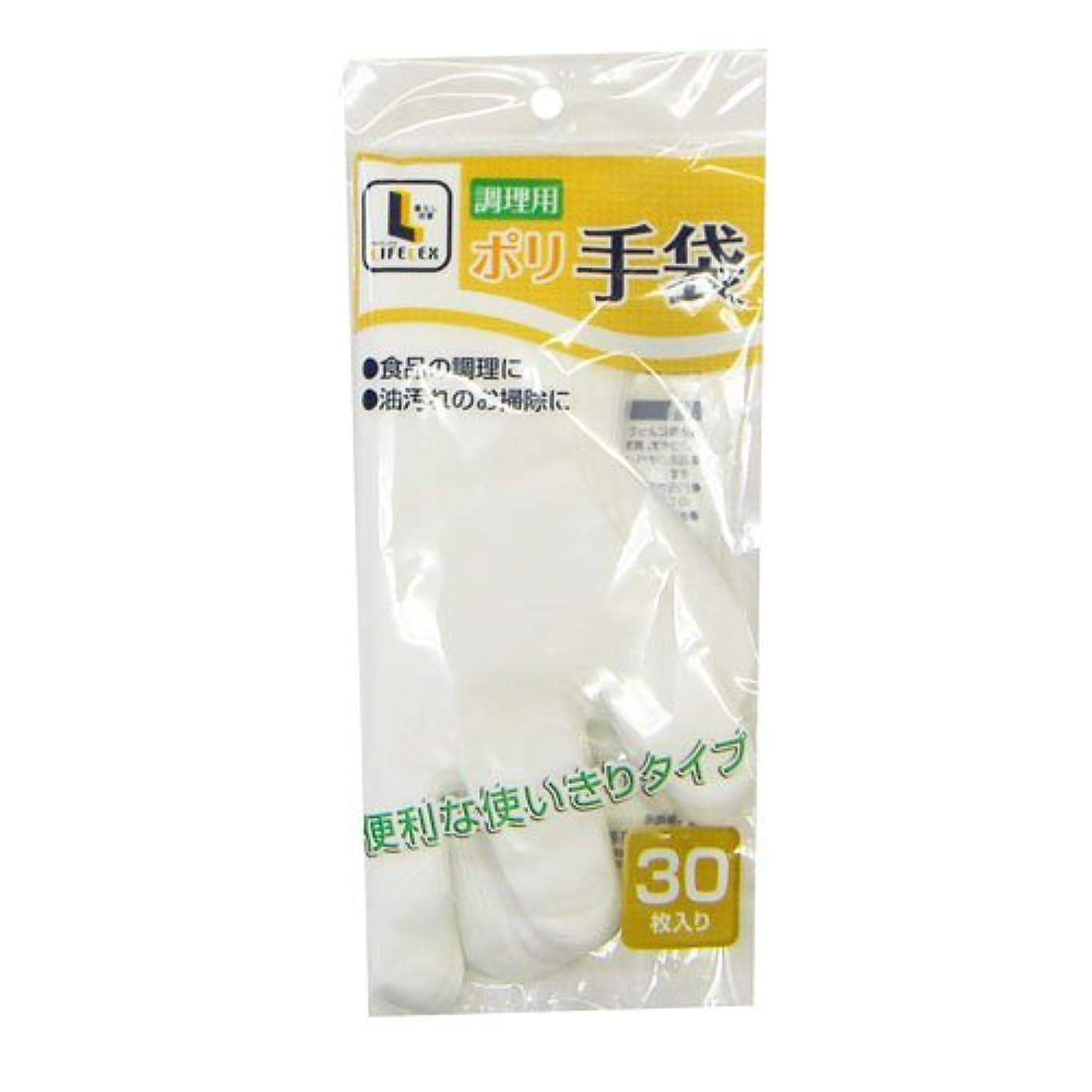 甘やかすスクランブル城コーナンオリジナル 調理用ポリ手袋 30枚入 KHD05-7510