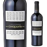 50年に一度しか飲むことができない幻の赤ワイン コレッツィオーネ チンクアンタ [+2] NV 750ml
