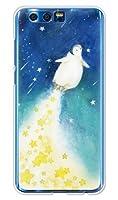 ガールズネオ HUAWEI honor 9 ケース (ペンギンロケット) Huawei honor9-PC-OCA2-0371