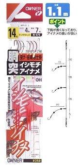 OWNER(オーナー) 仕掛け 胴突イシモチ・アイナメ 3本 ケン付セイゴ 12号 3号 1.1m N-475