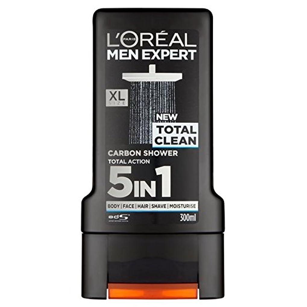 芝生硫黄ホラーロレアルパリのメンズ専門トータルクリーンシャワージェル300ミリリットル x4 - L'Oreal Paris Men Expert Total Clean Shower Gel 300ml (Pack of 4) [並行輸入品]