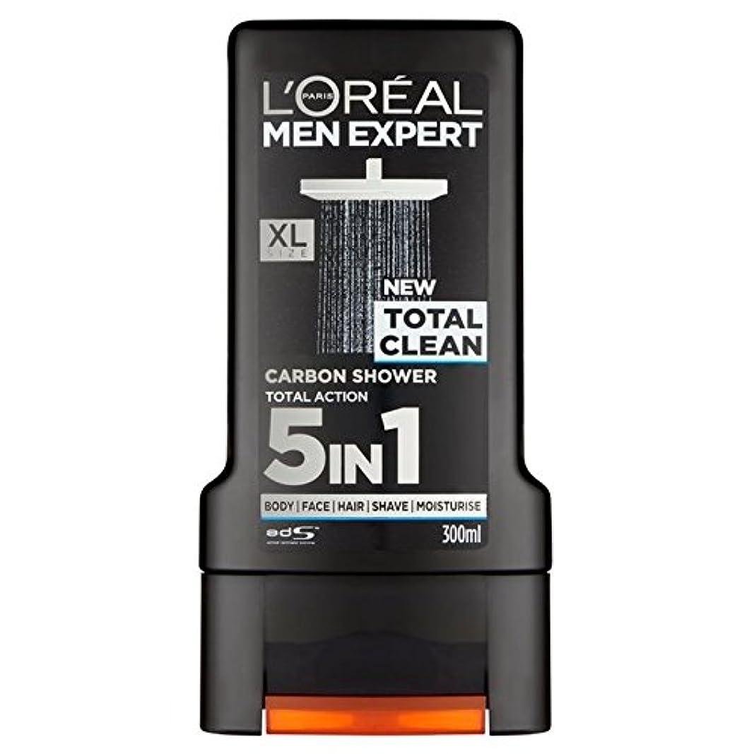 機動非アクティブ寝具L'Oreal Paris Men Expert Total Clean Shower Gel 300ml - ロレアルパリのメンズ専門トータルクリーンシャワージェル300ミリリットル [並行輸入品]