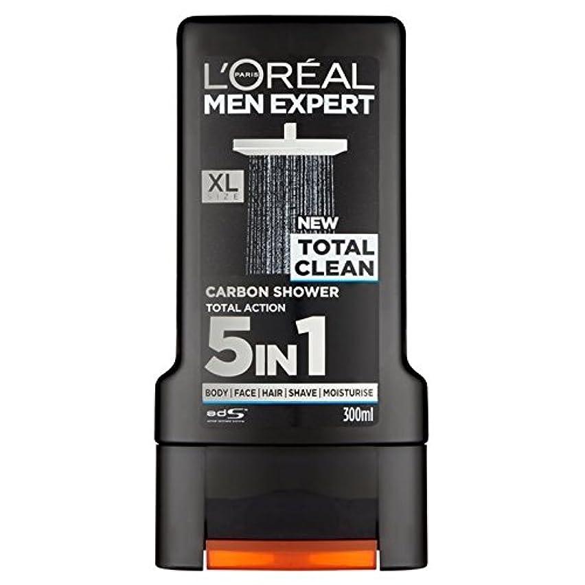 繊細会議改善するロレアルパリのメンズ専門トータルクリーンシャワージェル300ミリリットル x4 - L'Oreal Paris Men Expert Total Clean Shower Gel 300ml (Pack of 4) [並行輸入品]