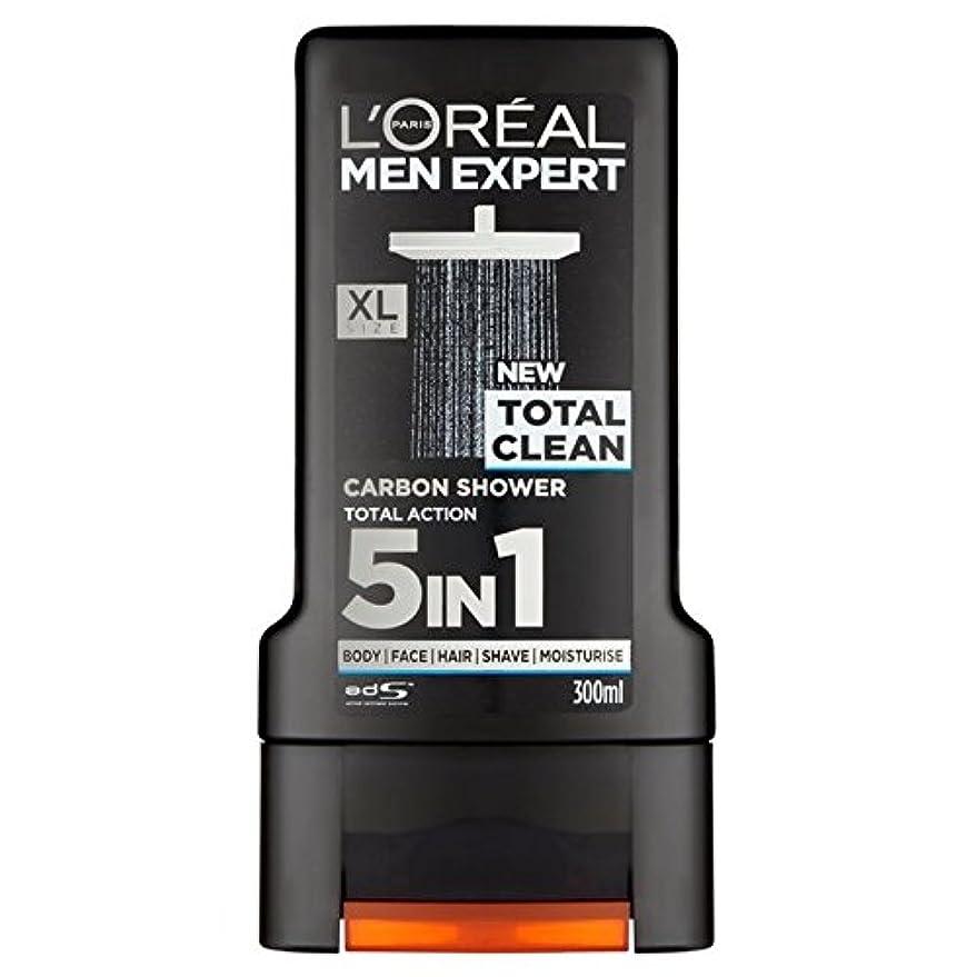歪める未就学押すL'Oreal Paris Men Expert Total Clean Shower Gel 300ml - ロレアルパリのメンズ専門トータルクリーンシャワージェル300ミリリットル [並行輸入品]