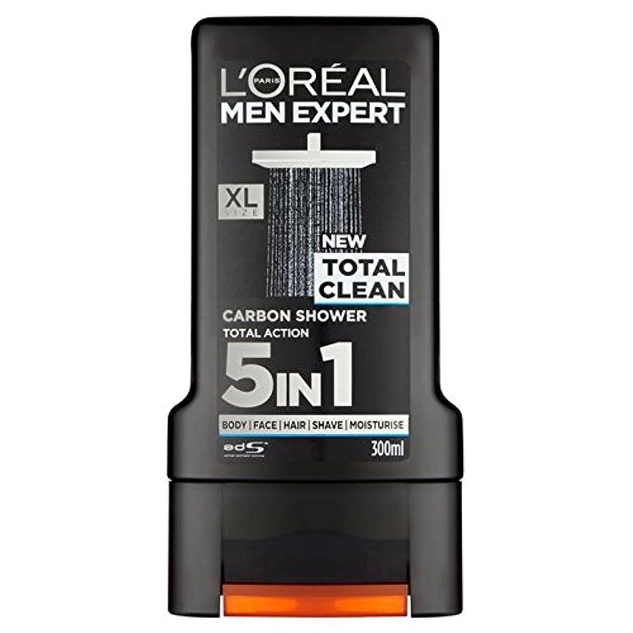 リー大使館予知ロレアルパリのメンズ専門トータルクリーンシャワージェル300ミリリットル x4 - L'Oreal Paris Men Expert Total Clean Shower Gel 300ml (Pack of 4) [並行輸入品]