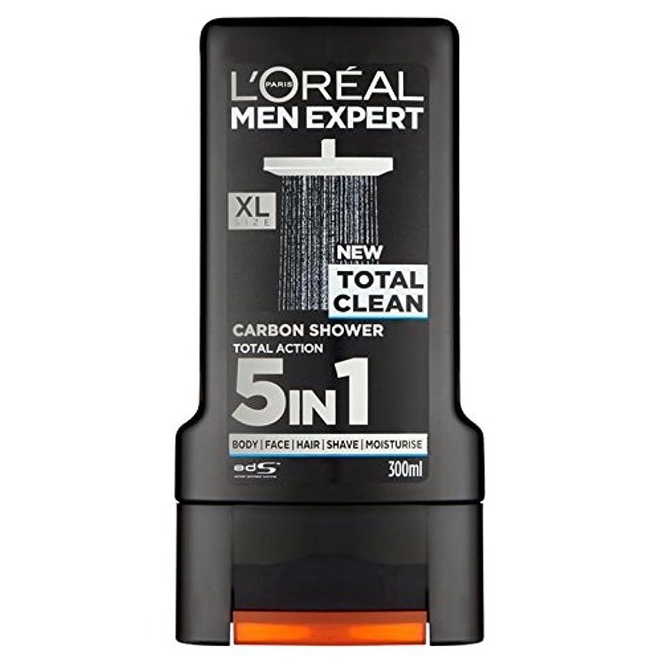 つまらないレジ引っ張るロレアルパリのメンズ専門トータルクリーンシャワージェル300ミリリットル x4 - L'Oreal Paris Men Expert Total Clean Shower Gel 300ml (Pack of 4) [並行輸入品]