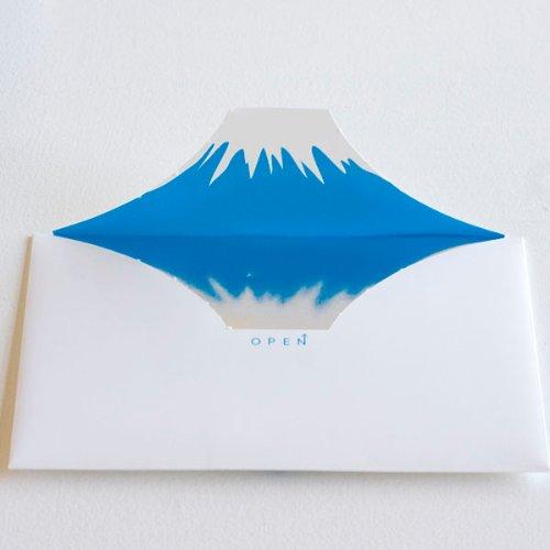 富士山がチラリ。逆さ富士まで表現できる小技のきいた封筒