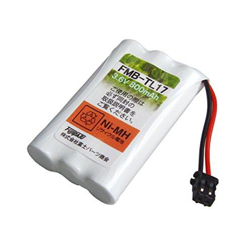 uniden ユニデン UCT-012 UCT-002 用 BT-598 THB-223 TEL-B0166H 同等品 コードレス 子機用 電話機用 バッテリー 充電池