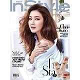 韓国雑誌 InStyle(インスタイル)2017年 1月号 (チェ・ジウ表紙/パク・ギュリ、イ・...