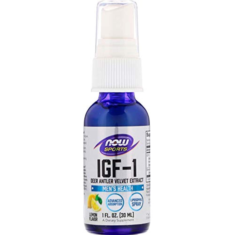 アノイアーティファクトかるIGF-1リポソームスプレー1オンス(28ml) IGF-1 plus Liposomal Spray 1oz #NOW03201