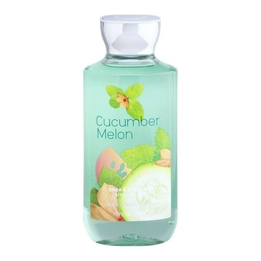 あいにく指令インタフェースシャワージェル キューカンバーメロン(Shower Gel Cucumber Melon)【並行輸入品】