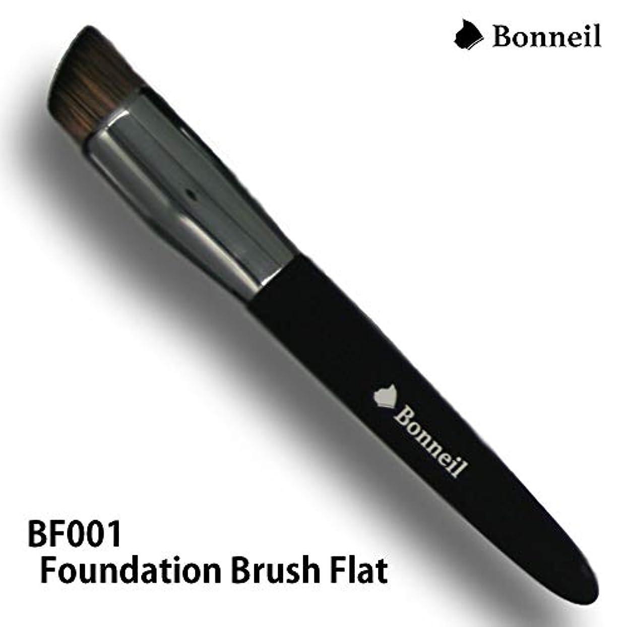 の間で私たちの吸い込むファンデーションブラシ フラットタイプ BF001 Bonneil ボヌール