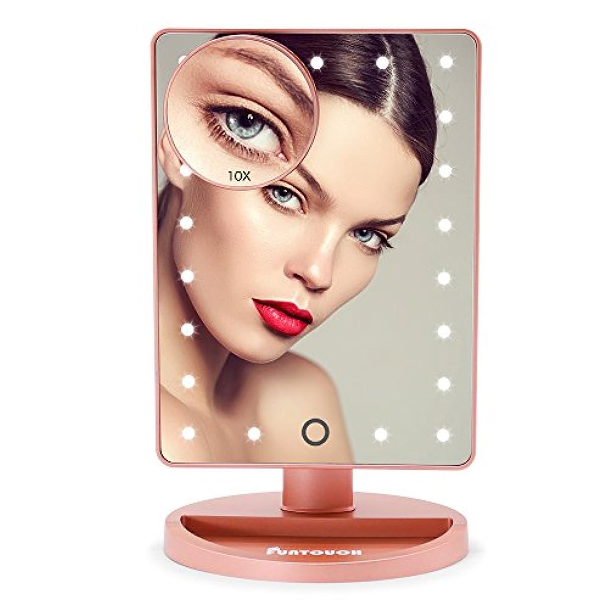 スリム秋霧化粧鏡 卓上鏡 化粧ミラー 鏡 女優ミラー 卓上 21 led 拡大鏡 10倍 明るさ調節可能 180°回転 電池給電(Rose Gold)