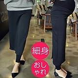 ロング丈スカート付き シック レギンス【30000102577】 (M)