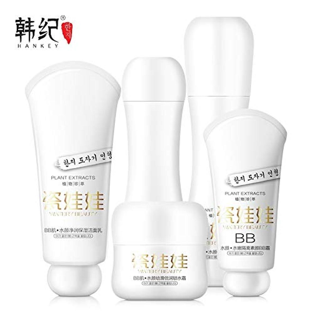 世辞誕生日科学的コー化粧品ケアクリニーク寧モイスチャライジングハイドしわにきびファーミング美容フェイスケアを設定します。