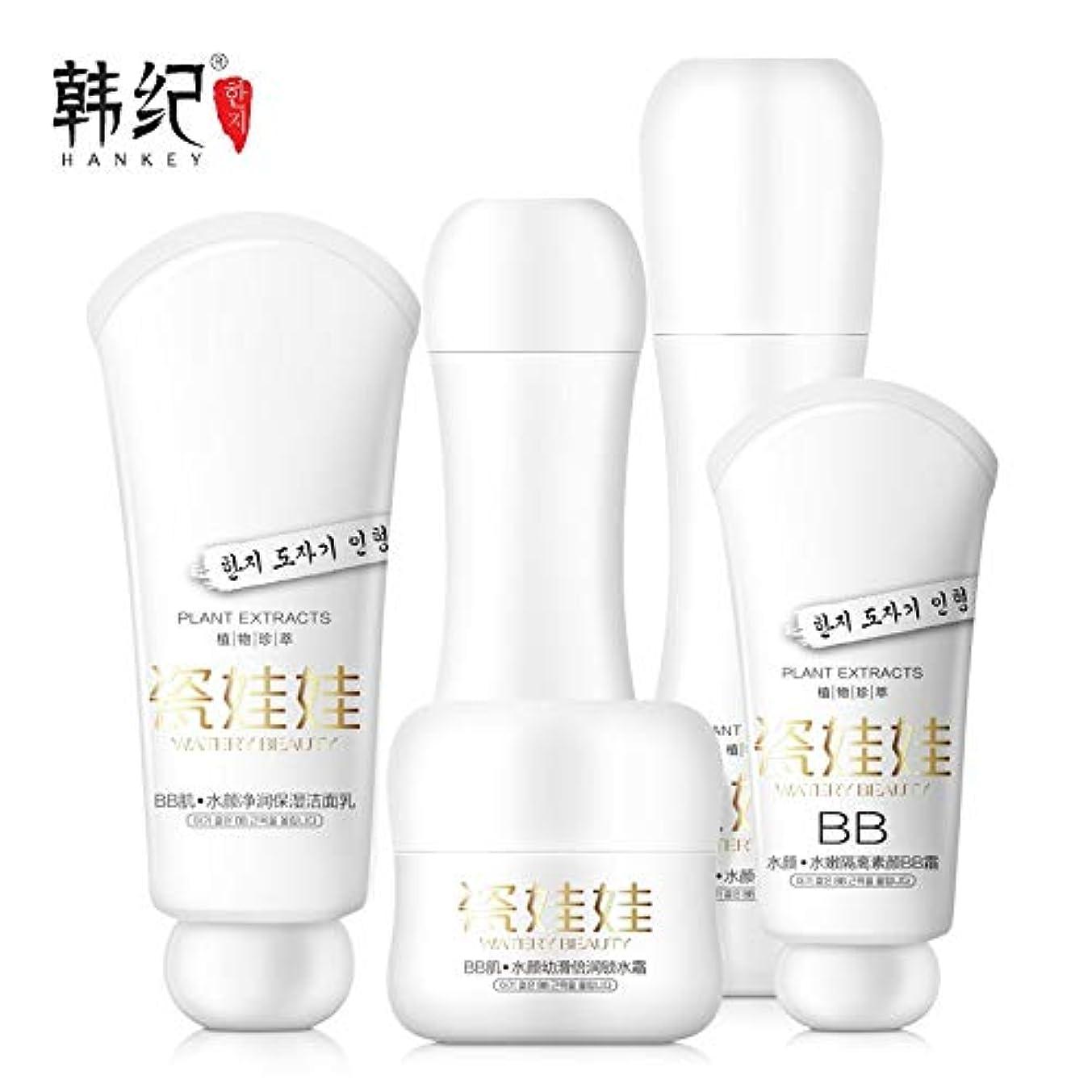 正規化奨励グレートオークコー化粧品ケアクリニーク寧モイスチャライジングハイドしわにきびファーミング美容フェイスケアを設定します。